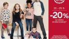 C&A akcija – 20 % na otroško konfekcijo