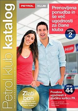 Petrol katalog Pomlad 2016