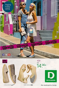 Deichmann katalog april 2016