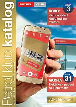 Petrol katalog zima 2016