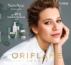 Oriflame katalog februar 2019